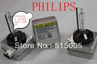 100% Genuine PH HID xenon D3S 4200k bulb 9285301244