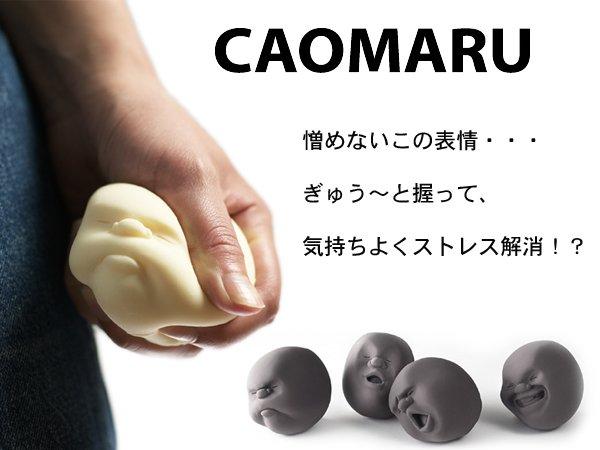 4 pcs/lot Novelty item Stress Relievers anti-stress human face balls CAOMARU adult Vent ball toy