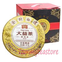 Free shipping golden bud puer tea , ripe pu er cake palace grade high quality MengHai DaYi tea 2013