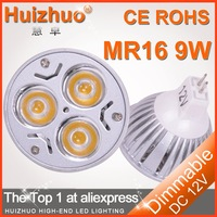 [Huizhuo Lighting]Free Shipping 100pcs/lot MR16 3*3W DC12V LED Spotlight Light Bulb