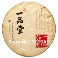 yunnan pu'er tea for weight loss ripe puerh tea 357g free shipping
