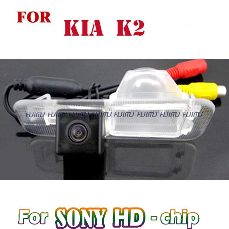 wire wireless night vision for KIA K2 Rio Sedan SONY CCD Car Rear View camera Backup parking assistance reversing camera(China (Mainland))