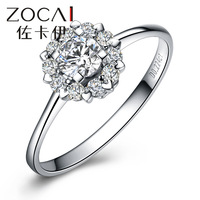 "ZOCAI DROWN IN LOVE ""1.5 CARAT DIAMETER EFFECT"" 0.21 CT CERTIFIED I-J / SI ROUND CUT 18K WHITE GOLD DIAMOND RING W02967"