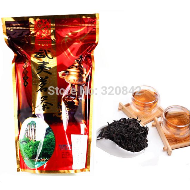 250g Top grade Chinese Da Hong Pao Big Red Robe oolong tea the original gift tea oolong China healthy care dahongpao tea(China (Mainland))
