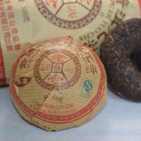 Yunnan Laocang  Ripe Pu'er Tea, Compressed Mass Tea ,100g/pack 2PCS/LOT Pu'erh  ShuTea Buy 2 Get 1 free,