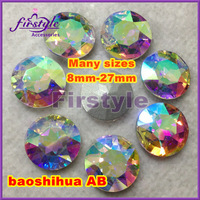 27mm 44Pcs Round crystal fancy stone flat top crystal AB color