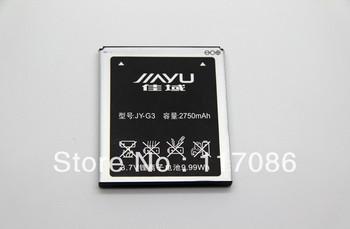 In Stock Brand New  Battery For JiaYu JY G3  Diret from jiayu Factory  2750mAh