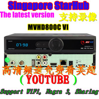 Original! 2013 Latest FYHD800C MVHD800C VI cable STARHUB IPTV  Support the new system of Singapore Support wifi youtue nagra 3