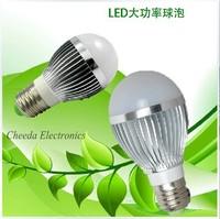 12V 5W high power LED bulb lamp DC solar panels lamp