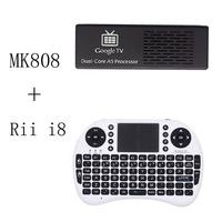 [Free Rii i8 Air Mouse keyboard ] MK808 Bluetooth Android 4.1 Jelly Bean Mini PC RK3066 A9 Dual Core Stick TV Dongle MK808B