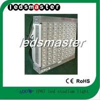 2013 high power saving 400w street led light replacing 1600w conventional light