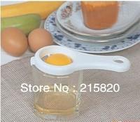 Free shipping 10pcs/lot  Egg Separator/Kitchen Tool Gadget Convenient Egg Yolk White Separator  novelty item