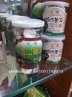china raw puer puerh pu er pu'erh pu-er old tree Pu'er tea  organic puer   tea for weigh loss