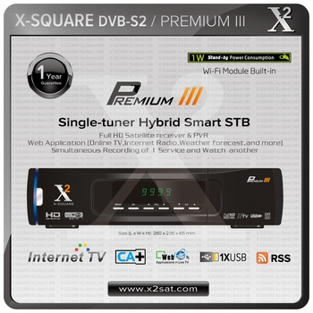 X2 Premium III HD PVR FTA Satellite Receiver - Special Edition