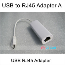 cheap android adapter