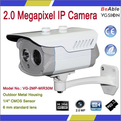 2.0 Megapixel 1600*1200 Resolution Outdoor IP camera Support RTSP Compatible with VLC Media Player(China (Mainland))