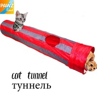 New Red-Gray Foldable 2 Holes Cat Tunnel Play With Crinkle Sound Cat Toy