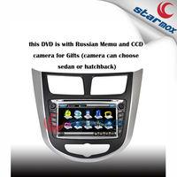 Car DVD GPS navigation for Hyundai Verna