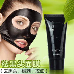 PILATEN blackhead remover,Tearing style Deep Cleansing purifying peel off the Black head,acne treatment,black mud face mask 60g(China (Mainland))