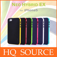 1pcs - Colorful Bumblebee SGP NEO Hybrid EX Case For iPhone 5 5s+ Screen Protector film +100% Brand New + Free Shipping