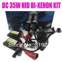 Free shipping h4 high low h13 9004 9007 car Bi xenon hid kits DC 35w Hi Lo Beam Lamp 3000k 6000k 8000k 4300k 12000k fog litght