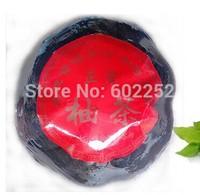 Pu erh tea  ,1pcs Dried Grapefruit Puer Tea,orange Harmonizing intestine-stomach pu er tea,Puerh the tea