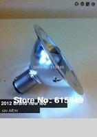 led ar70 bulb 5w 7w 12v qr70 BA15D