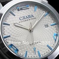 Hot !  Fashion & Luxury Russia Cjiaba Brand Automatic Mechanical Classic Calendar Men's Business Hand Watch