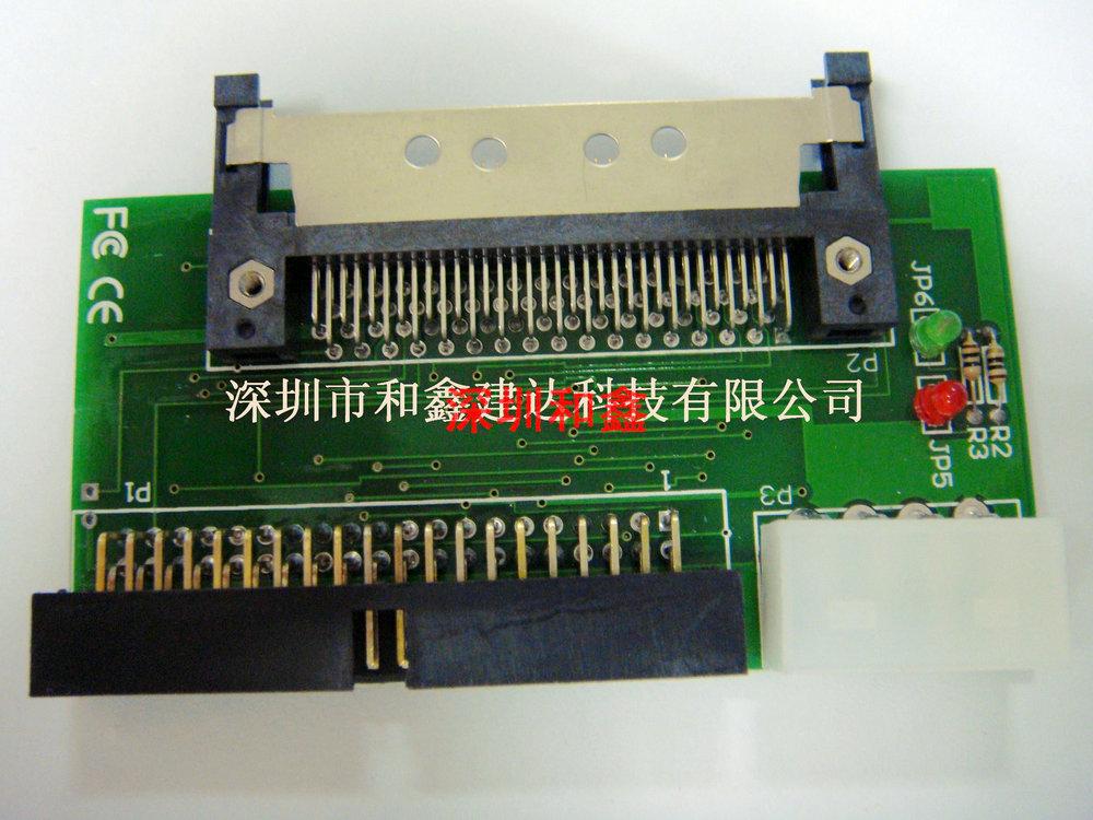 Type ii pc card slot adapter chaise de bureau ado sans roulettes