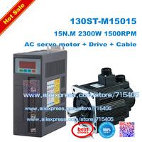 2.3KW AC  servo motor kits M15015  15N.M 2300W 1500rpm 130ST  Servo Motor 130ST-M15015 Matched Servo Driver
