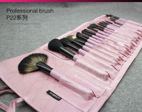 Pupa Leisure Time 22 pcs Cosmetic Brush Set Makeup Brushes Goat Hair Makeup Brushes 3 Colors  black pink white