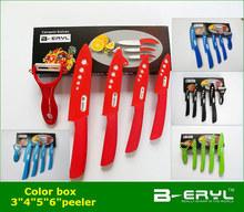 BERYL 5pcs set , 3456 kitchen knives+peeler+color box,Ceramic Knife sets 4 colors straight handle,White blade(China (Mainland))