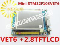 ARM Cortex-M3 mini stm32 stm32F103VEt6 Cortex development board + 2.8' TFT LCD touch screen