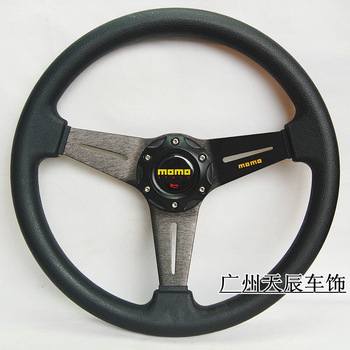 Momo steering wheel 14 PU modified steering wheel car steering wheel automobile race general steering wheel