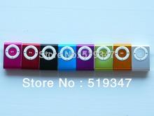 wholesale square mp3