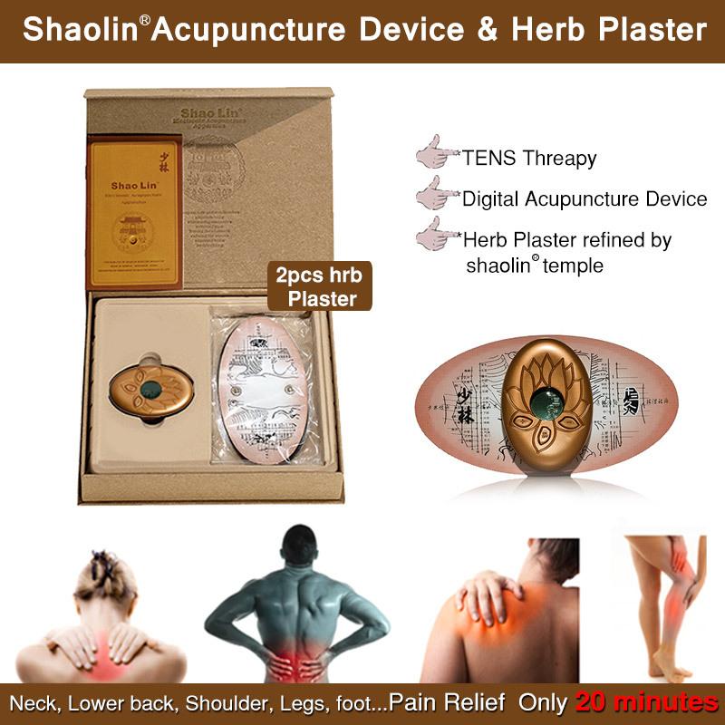 Gesunde pflege marke uyang Shaolin elektronischen vorrichtung zur akupunktur, körper-massagegerät und Entspannung, tropfenverschiffen