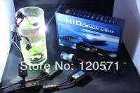 HID xenon lamp H1 H3 H4 H8 H4 H7 H11 single beam HID auto xenon lamp 12 v 35 w color 3000 k, 4300 k, 6000 k, 8000 k, the AC