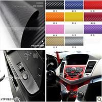 Free shipping, 152*50CM,3D carbon fiber vinyl film,Car Decoration Sticker,Many Color Option