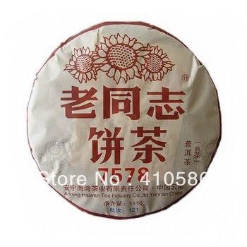Free shipping 357g health care Organic puer puerh tea Haiwan old comrade ripe cake pu erh pu er tea 7578 the weight loss gift