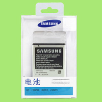 Genuine Original EB575152LU Battery For Samsung Galaxy S I9000 I9003 I897 T959 D700 S5230 B7350 I9010 1650mAh Free Shipping