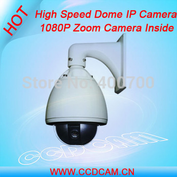 EC-IP5816 CCTV Suveillance Camera high speed dome PTZ IP Camera Full HD 1080P Web camera