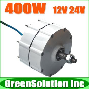 Free Shipping, 400W AC12V/24V Low rpm Permanent Magnet Generator / Wind Alternator used for Wind Turbine