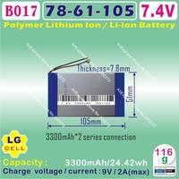 [B017] 7.4V,3300mAH,[7861105] PLIB ; polymer lithium ion / Li-ion battery( LG cell ) for tablet pc,DVD,GPS,power bank,cell phone