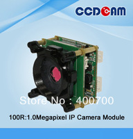 CCTV 1.0 Megapixel Camera Module, 720P HD IP Camera Module for security surveillance web camera T100R
