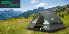 Alta qualidade camada dupla tenda para 3-4 pessoa barraca de acampamento à prova d ' água 2000 mm à prova de vento anti UV 50 + ventilação anti mosquito(China (Mainland))