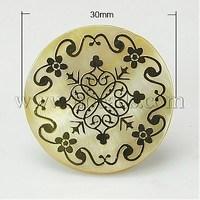 Sea Shell Brass Rings,  Adjustable,  Round,  Platinum Metal Color,  LightKhaki,  Inner Diameter: 17mm