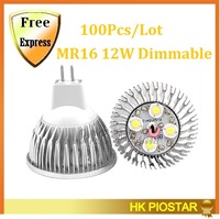 100pcs MR16 12W 4x3W DC12V High power Dimmable Led Light Indoor Led Lamp Free Shipping