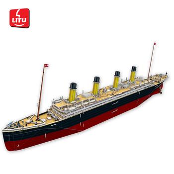LITU 3D PUZZLE_DIY ship model_Titanic cruise vessel loose pulley model paper craft Xmas Christmas gift
