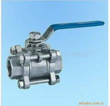 "DN15 1/2"" 3pc full port ball valve ,ss304( thread / weld)(China (Mainland))"