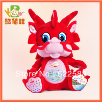 Wholesale price Plush dragon toy stuffed toy dragon plush animal toy 2 colors